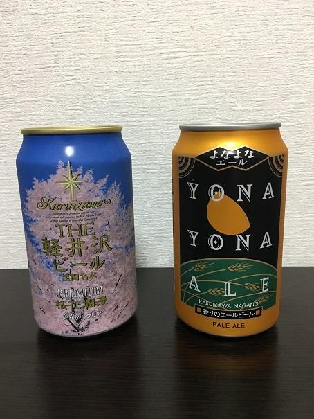 ビール_2017040101