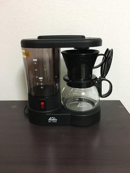 コーヒーメーカー_2017041601