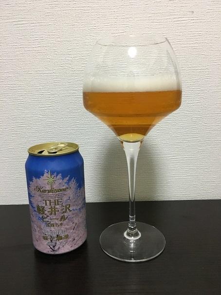 ビール_2017040102