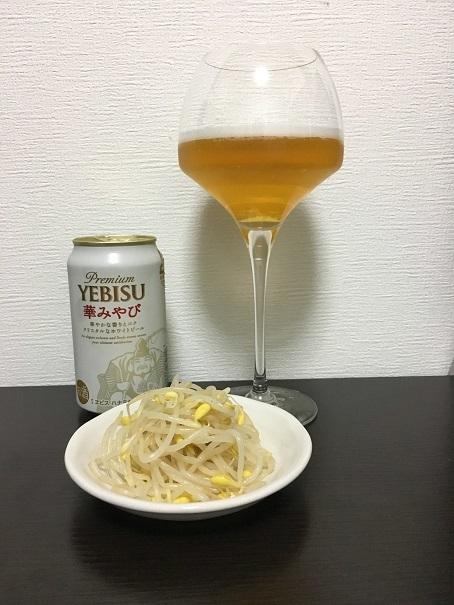 ビール_2017030902