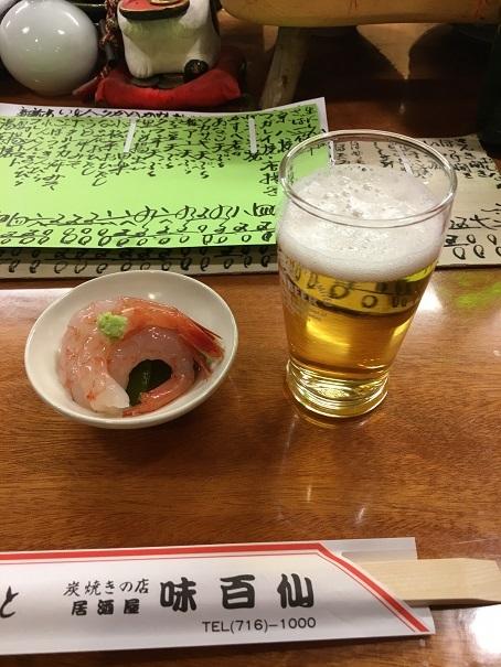 味百仙_2017032001