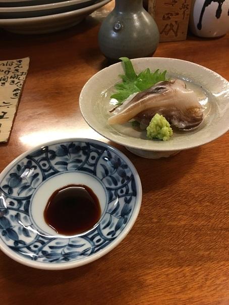 味百仙_2017022103