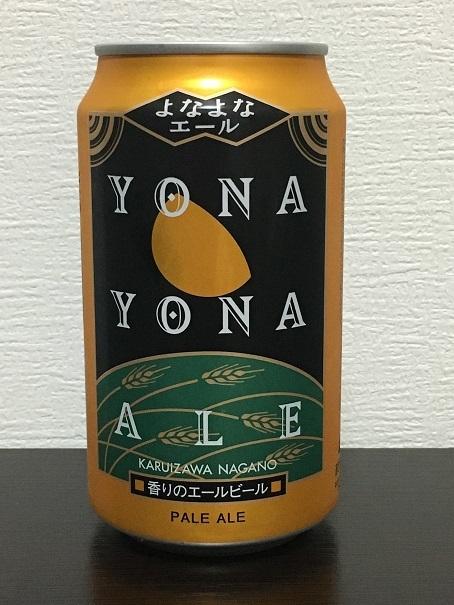 ビール_2017040105