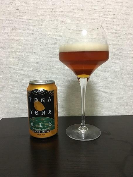 ビール_2017040106