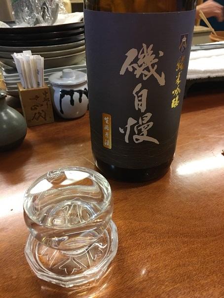 味百仙_2017022108