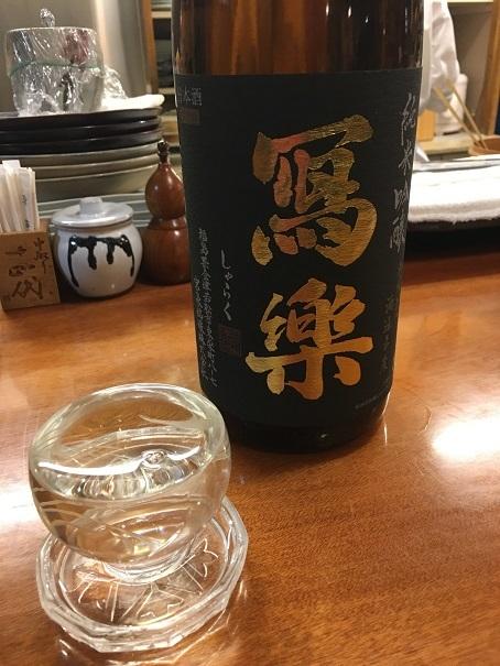 味百仙_2017022110