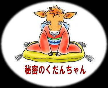 kudan-logo2