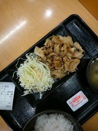 吉野家スタミナ定食(軽め)2