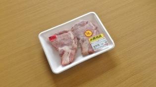 ポークソティ(豚ロース味噌漬け焼き)2