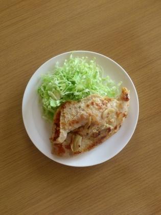 ガーリックパン粉焼1