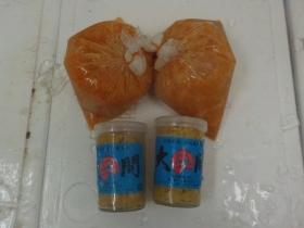 5鮮魚セット201748