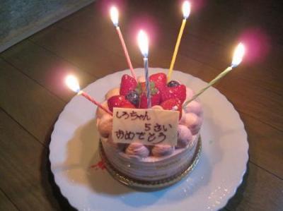 お誕生日シリーズ 5歳のお誕生日ケーキ_convert_20170218121832
