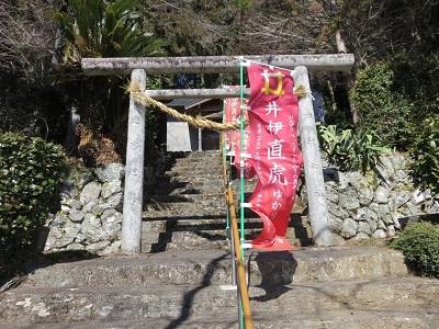 IMG_4597 六所神社