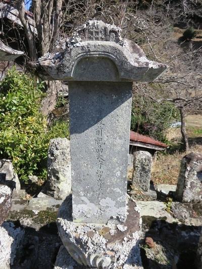 IMG_4575 直親の墓