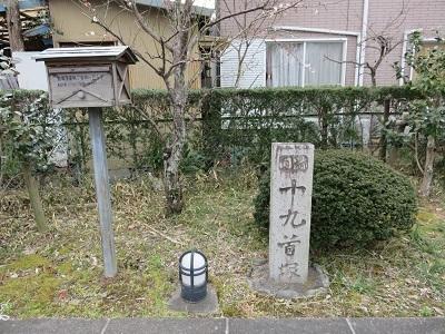 IMG_5097 十九首塚