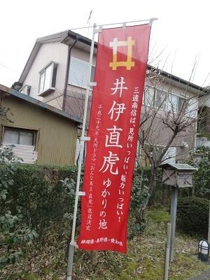 IMG_5095 十九首塚
