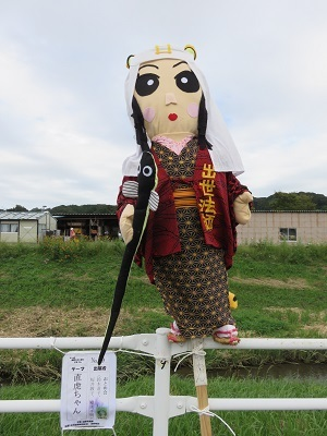 IMG_0404 カカシ祭り
