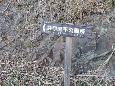 IMG_4648 直平の墓