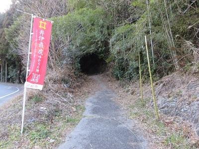 IMG_4656 直平の墓