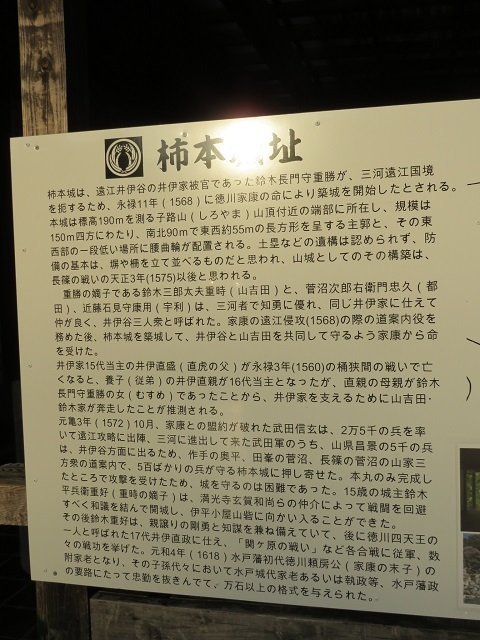 IMG_1928 柿本城跡