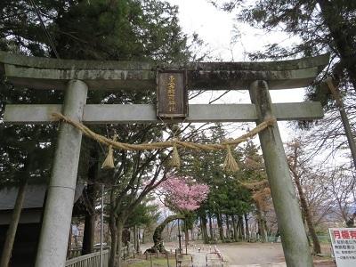 IMG_6640 愛宕稲荷神社