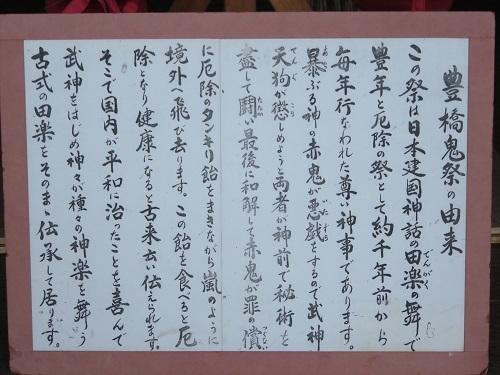 IMG_8540 安久美神戸神明社