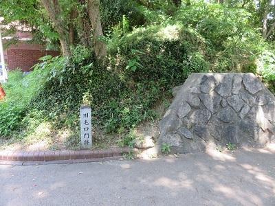 IMG_8534 川毛口門跡