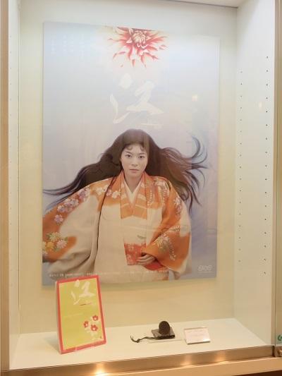 IMG_7669 江