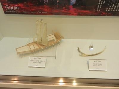 IMG_7672 平家軍の舟の模型 清盛の装身具
