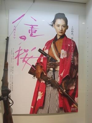 IMG_7684 八重の桜