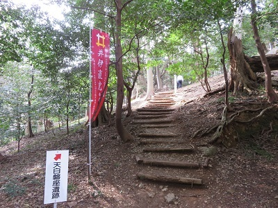 IMG_6296 渭伊神社