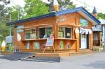Shop Asahiyama