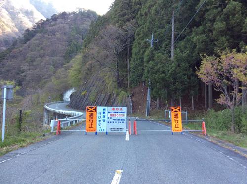20170429野猿谷線通行止 (1)