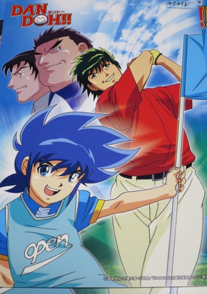 dan doh anime