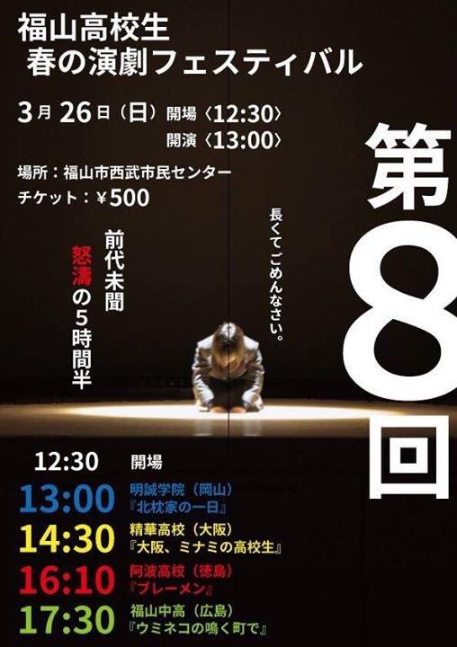 C5-i_g7UYAIqCwG.jpg