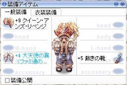 170221_yng_kyuukyoku-2.jpg