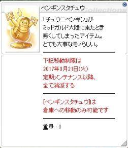 170225_bal_chu2-4.jpg