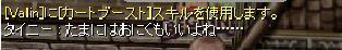 170311_val_tainy.jpg