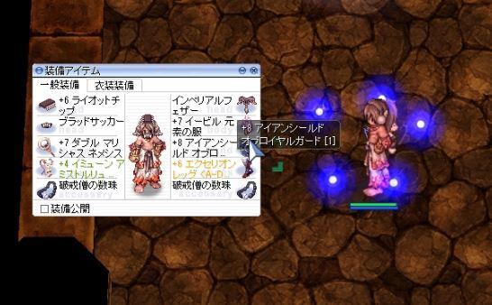 170312_tai_et-65.jpg