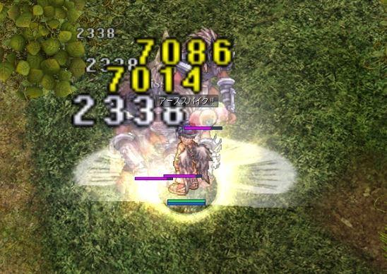 170420_nar_bakonawa.jpg
