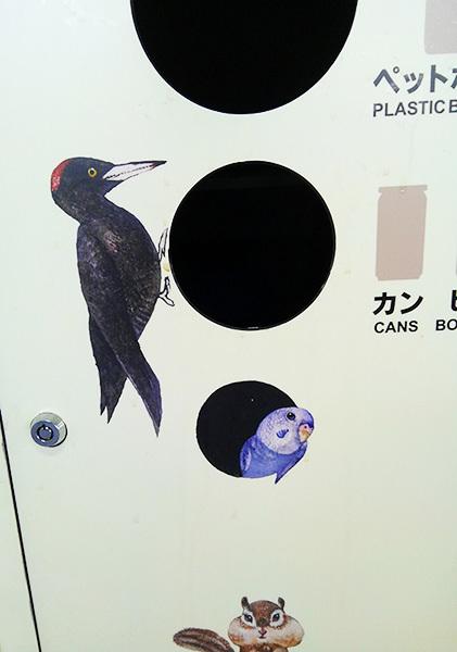 空き缶入れ鳥sKIMG3487
