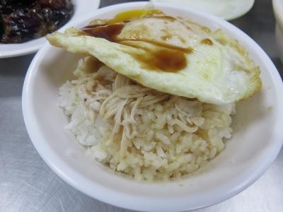 梁記嘉義鶏肉飯5