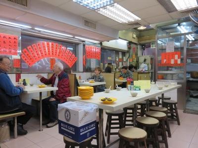 香港でお粥2