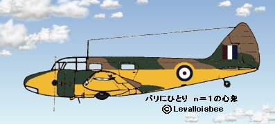 晴天をゆくオックスフォード練習機downsize