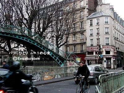 パリの生活のそばにあるサンマルタン運河第2閘門downsize