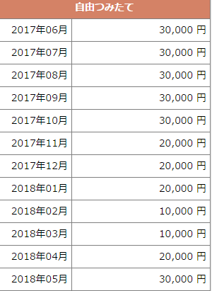 hifumi201704.png