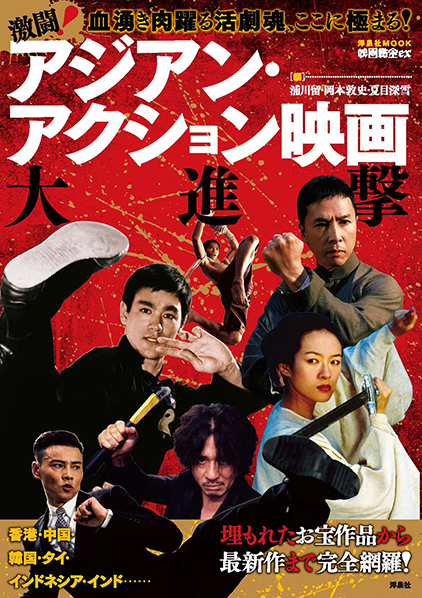 HIHO-EX_AA_cover.jpg