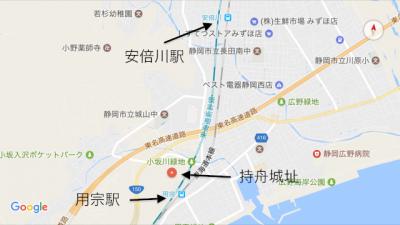 mizuho4kai_convert_20170219083744.png