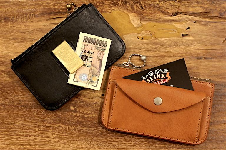 NITEKLUB N utility pouch wallet