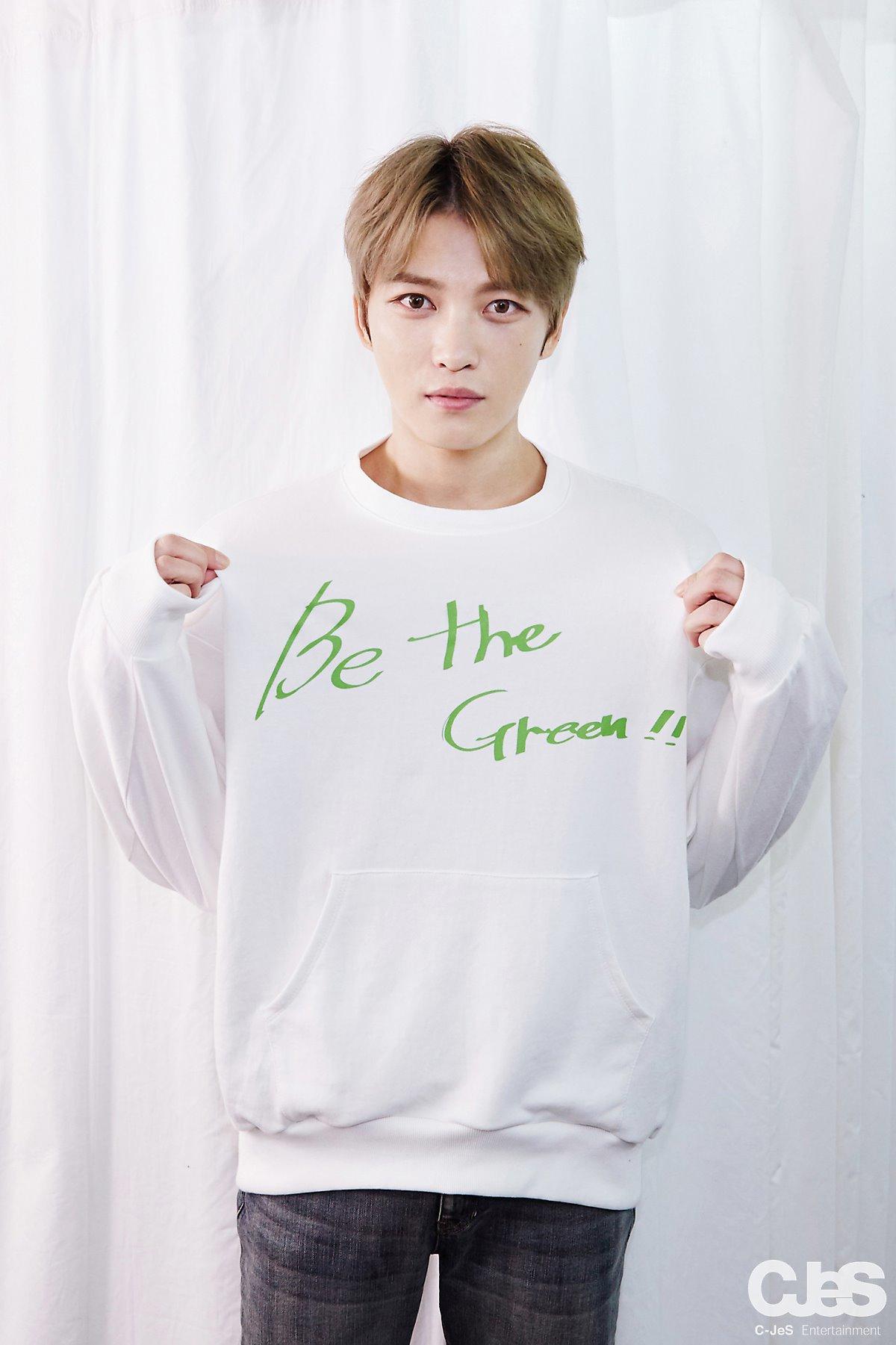 jj green
